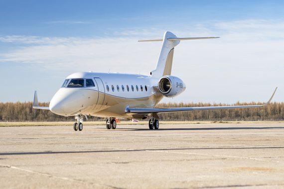 Gulfstream G280 #2016